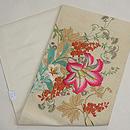 百合と野の花刺繍名古屋帯 帯裏