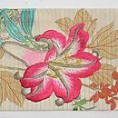百合と野の花刺繍名古屋帯 前中心