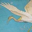 水辺に鷺の図紗名古屋帯 質感・風合