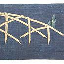 千葉あやの作 蛇籠に川鵜の刺繍帯 前中心
