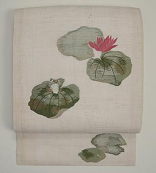 蓮の葉に蛙の図麻刺繍帯
