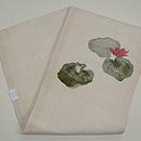 蓮の葉に蛙の図麻刺繍帯 帯裏