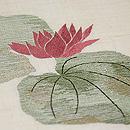 蓮の葉に蛙の図麻刺繍帯 質感・風合