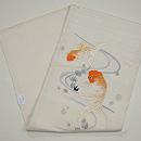 楓と流金魚刺繍名古屋帯 帯裏