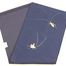 藍地秋草にコオロギ刺繍絽名古屋帯 帯裏