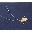 藍地秋草にコオロギ刺繍絽名古屋帯 前中心