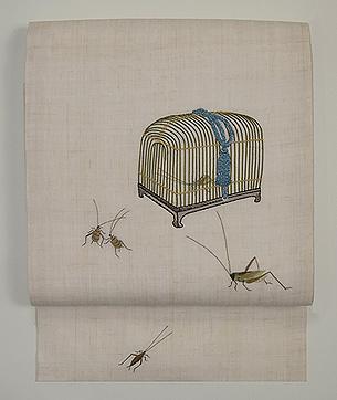 虫籠刺繍麻名古屋帯