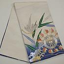 蜻蛉と水車刺繍袋帯 帯裏