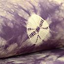 紫根染絞り名古屋帯 質感・風合