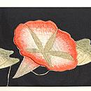 黒地アサガオの刺繍名古屋帯 前中心