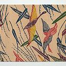 葦に水鳥紅型名古屋帯 前中心