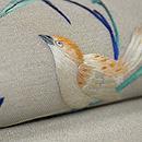 竹に雀刺繍名古屋帯 質感・風合