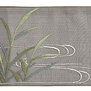 水辺の葦に鷺刺繍紗名古屋帯 前中心