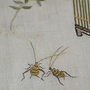 虫籠に虫たちの刺繍名古屋帯 質感・風合