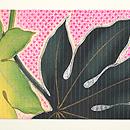 ヤツデ刺繍絞り絽名古屋帯 前中心
