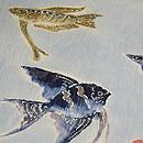 魚の図染名古屋帯 質感・風合