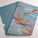 魚たちの海中散歩名古屋帯 帯裏