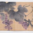 葡萄の図芭蕉布名古屋帯 前中心