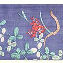 藤納戸色麻地刺繍の名古屋帯 前中心
