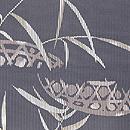 鷺に雨絽綴開き名古屋帯 前中心