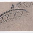 橋に燕刺繍名古屋帯 前中心