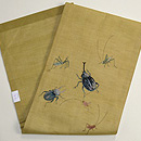 虫の刺繍帯 帯裏