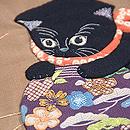 黄八丈に黒猫の名古屋帯 質感・風合