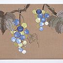 葡萄にアシナガバチ刺繍絽名古屋帯 前中心