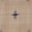 芭蕉布絣柄の半幅帯 前中心
