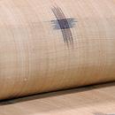 芭蕉布絣柄の半幅帯 質感・風合