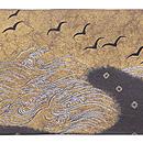絞りに深山の刺繍名古屋帯 前中心
