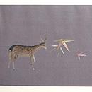 紅葉に鹿の刺繍名古屋帯 前中心