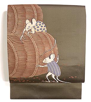俵のネズミ 織りの名古屋帯