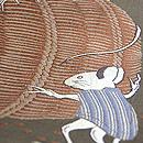 俵のネズミ 織りの名古屋帯 質感・風合