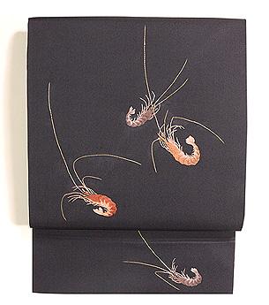 エビの刺繍名古屋帯