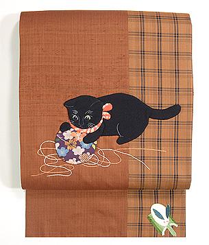 黄八丈に手鞠で遊ぶ黒猫のコラージュ名古屋帯