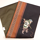 靭猿(うつぼざる)刺繍名古屋帯 帯裏
