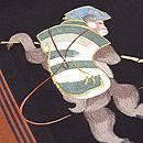 靭猿(うつぼざる)刺繍名古屋帯 質感・風合
