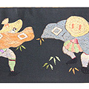 雀踊り刺繍名古屋帯 前中心