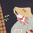 雀踊り刺繍名古屋帯 質感・風合