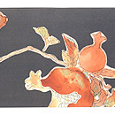 石榴と柿に小鳥の図名古屋帯 前中心