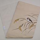 雀と稲穂刺繍帯 帯裏