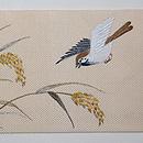 雀と稲穂刺繍帯 前中心
