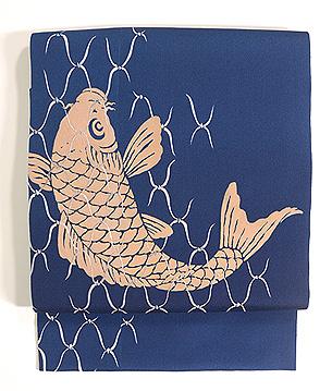 鯉に網文様名古屋帯