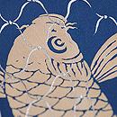 鯉に網文様名古屋帯 質感・風合