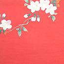 赤地桜の刺繍開き名古屋帯 前中心