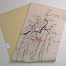枝垂れ桜に群れる小鳥の名古屋帯 帯裏