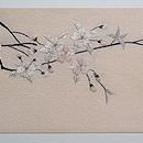 枝垂れ桜に群れる小鳥の名古屋帯 前中心