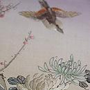 春霞、梅に鶯刺繍名古屋帯 質感・風合