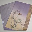春霞、梅に鶯刺繍名古屋帯 帯裏